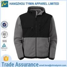 2015 fashion men cheap china outdoor winter active polar fleece jacket