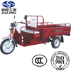 60V 1000W adult electric cargo tricycle for sales