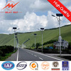 Airport ,seaport ,plaza, stadium , square, highway, street way high power newest design led street light