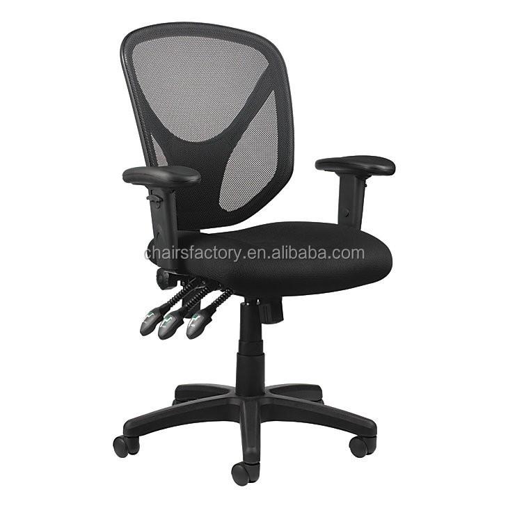 Cheap Office Mesh Chair Full Mesh Office Chair Ergonomic Office