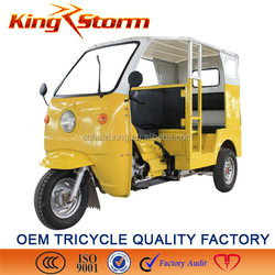 heavy loading 150cc air cooled 3 wheel chinese tricycle
