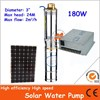 Deep well 180W Solar Powered Water Pump with high deep motor for agriculture irrigation and fountain
