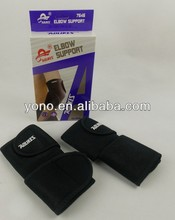 SBR high quality knitting elbow sports support OEM