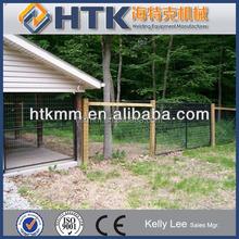 Portable Yard Fence
