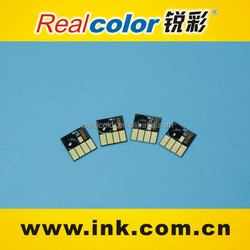 2015 hottest cartridges ARC chips hp950/951 for HP 8100/8600 with the newest auto reset chips
