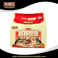 Specialty Shanghai noodles with peanuts/onion/suace