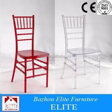 Victoria acrylic chair,clear acrylic chair EP-8073