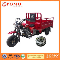 Cheap Hot Sale Model 150CC Cargo three Wheel Motorcycle For Sale