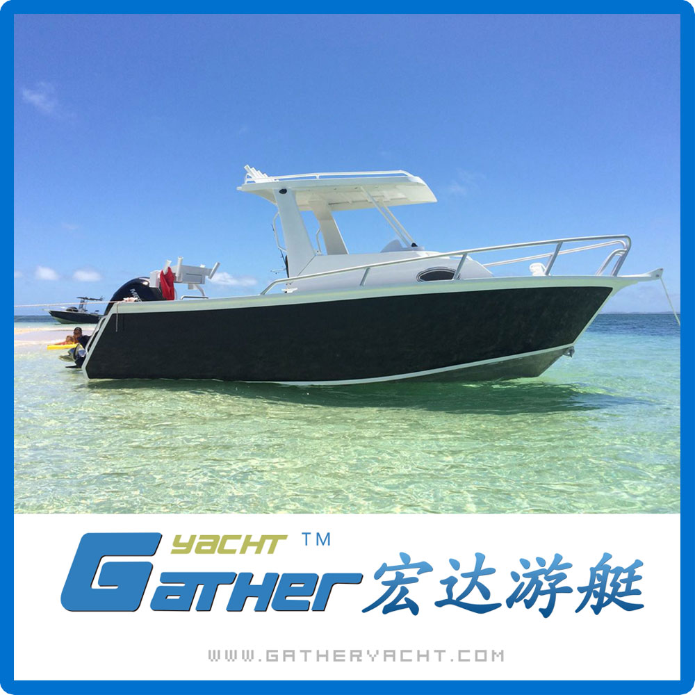 Gather Yacht Aluminum Boat.jpg