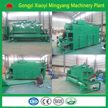 Trade Assurance activated carbon making machines/wood saw powder carbonizing machine008613838391770