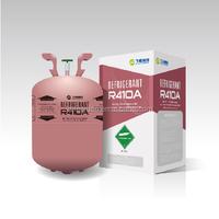 R410a refrigerant price,r 410a refrigerant cylinder ,disposable cylinder11.3kg