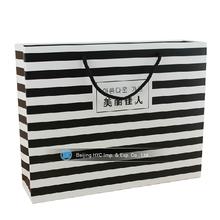 2015 High Quality Custom LOGO Shopping Tonal Striped Paper Bag