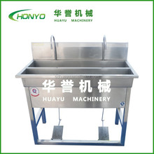 two work station stainless steel hand washing sink