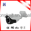 30M IR vari-focal bullet cctv Camera
