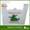 bags supplier from China bag plastic resealable poly t-shirt bag