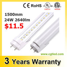 ood price with high quality 24W 1500mm led tube