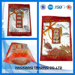 agriculture products packaging bag /plastic food packaging bag