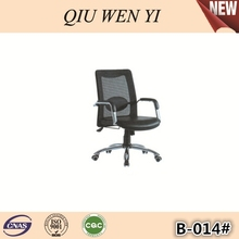Executive office leather chair pictures of office furniture parts manufacturer