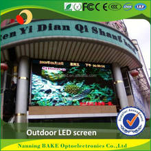 Building Wall shenzhen 2014 led display full sexy xxx movies video in china P16