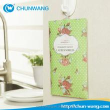 Aroma Scent Sachet Bag Air Freshener/ Vermiculite Paper Bag with Ribbion/Aroma Sachet for Air Freshener & Cupboard