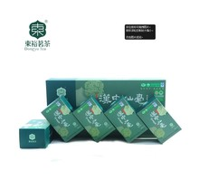 Hanzhong green tea, China green tea From Qinling Mountain with high quality/China green tea/slim green tea