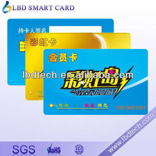 Factory price contact card for chip card with atmel 24c serial with different memory