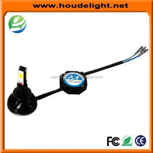 Newest Motorcycle led headlight 24W high/low H6/H4 single claw/three claw