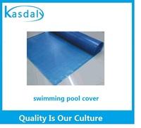 rigid swimming pool cover / pool covers