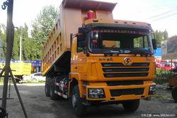 Cheap China Shacman Trucks Foton Dump Truck 6X4 SX3255BR384