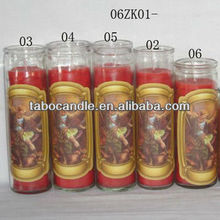 8 inches glass jar religious candle for sale