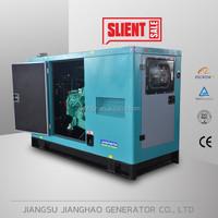 Silent Diesel Electric 25kw With Cummins Engine Generator wtih stamford alternator