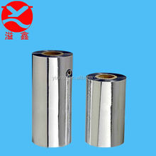 soft hardness Off grade PET packing film in roll