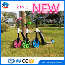 Alibaba stock price quality products cheap kids scooter/kids kick scooter/kids mini scooter