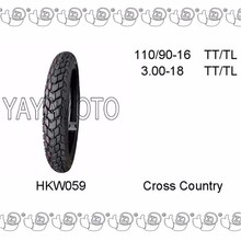 Yayamoto, Off Road Go Kart Tire, Small Rubber Tire, American Tyre Brand