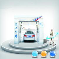 2015 newest automatic car wash