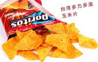 Factory Supply Fried Corn Chips Doritos Making Machine