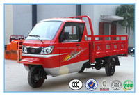 China big brand Dayang factory tandem tricycle for adults cabin tricycle tricycle made in china