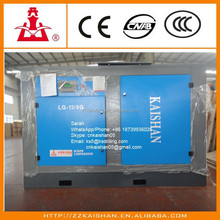 Name Brand Cheap Price 100HP/75KW Screw Air Compressor For Sand Blasting