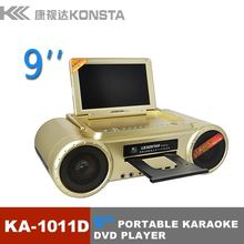 portable karaoke DVD player hot sale to South America