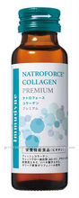 Natroforce collagen premium is premium related products for beauty