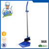 Mr.SIGA new product hot sale dustpan and brush