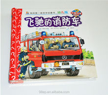 China supplier high quality cheap price children hardcover book printing