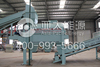 City garbage solid waste sorting line/municipal waste sorting equipment