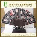 nuevo estilo de la artesanía de bambú ventilador