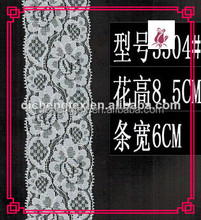 keqiao shaoxing cicheng african lace fabric white and gold voile lace fabric
