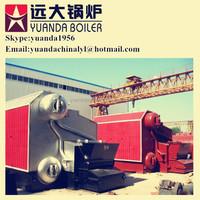 1-20ton/hr cashew/groundnut/peanut/chestnut shell/pine needle pellet fired steam boiler, agricultural biomass boiler