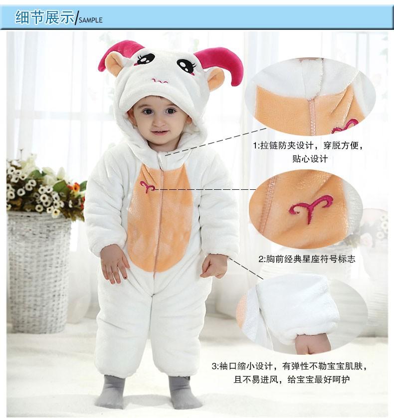 Детский комбинезон baby