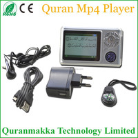Hot Sale Holy Al Quran Mp4 Player For Muslim Learning Quran QM5700