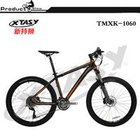 26 inch made in China Motachie aluminum alloy mountain bike