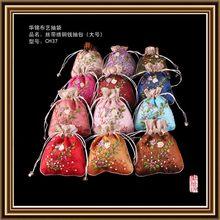 Popular hot sale silk jewelry pouch bag
